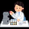 都立富士高校がスーパーサイエンスハイスクール(SSH)に認定!東大講師の授業も