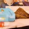 【マクドナルド】続・三角チョコパイ 生地にご注意【マジかよマック】