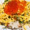 簡単美味しい!「鮭といくらのちらし寿司と茶碗蒸し」