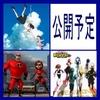 07月の劇場アニメ 前期 公開予定作品