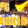 【厳選版】オススメ無料RPGアプリゲームランキング【iOS/Android】※随時更新
