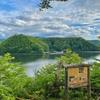 太平湖(秋田県北秋田)