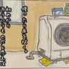 洗濯機が壊れた話