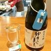 【ゆきの美人 純米吟醸】の評価:酸味の心地よい、消える純米吟醸