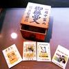 令和3年に閉室した「八王子市郷土資料館」の収蔵品より:53年の歴史を紡いだ展示場(後に桑都日本遺産センター 八王子博物館へ移転)