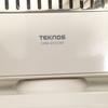 【カーボンヒーター】すぐ暖まるから寒くない TEKNOS(テクノス)カーボンヒーター CHM-4531(W) [レビュー]