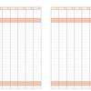 手書き年間収支一覧(年計表)ダウンロード