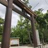 【御朱印】愛知県 豊国神社