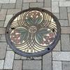 さいたま市のマンホール 2