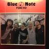 【the HIATUS】Jive Turkey Vol.2@Blue Note Tokyo Day2 2nd