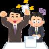 SMAP中居も注目の『ドラフト会議2017』視聴率が去年より激増!