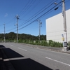 鹿の子台南町6丁目(神戸市北区)