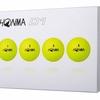 コスパ最強のゴルフボール【本間 D1 Newモデル】飛ぶ、止まる、そして何より安い!