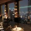 京王プラザホテル「ポールスター」2016年に閉店した西新宿のホテルバー【西新宿思い出写真館】