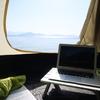 iPhoneユーザーがブログを書くのに最適なノートパソコン!
