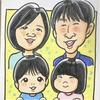 手描きの似顔絵、家族4人