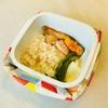 ワンボックスミールで簡単ご飯  グルテンフリー&低フォドマップ