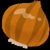 9月6日投資成績【玉ねぎ・長ねぎの種蒔き】