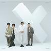 「管理人みなみ」による「超個人的」音楽アプリ サブスクリプション 配信アルバムレビュー #57 X/DISH//