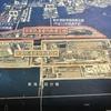 江東区vs大田区 中央防波堤の領土問題
