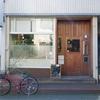 本八幡「ヤワタ+コーヒー」