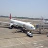 【ETIAS/エティアス】日本国籍も対象!ヨーロッパ渡航の際、事前にオンライン渡航認証システム導入!?