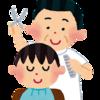 子供の散髪を親がするのに必要な物は?5年間息子の髪を切り続けて分かったこと。
