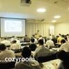 【開催レポ】19.8/6姫路商工会議所様~職場の整理整頓講座でした