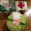 1ヶ月1万円生活費 新スーパーファミ男の挑戦