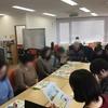 就職情報交換会「面談・面接マナー編」|新横浜の就労移行支援・継続A型【個別支援】
