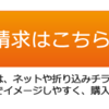 【大阪・全戸完売】グランドメゾン紅梅町2017年7月完成