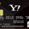 【サラリーマンでもできる節税裏技】YJカード(JCB)でnanacoへチャージして税金を払い、スマートICOCAへチャージしてTポイントを獲得する。
