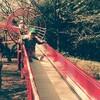 アンデルセン公園って知ってる?