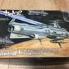 バンダイどこまで出すの?  宇宙戦艦ヤマト2202 地球連邦主力戦艦 ドレッドノート級 ドレッドノート 1/1000