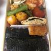 サラメシお弁当物語79