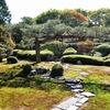 東福寺塔頭一華院庭園 重森千靑作庭の「四神の庭」