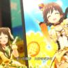 「SUN♡FLOWER」と高森藍子ちゃん!