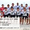 第4回 関東ビーチサッカーリーグ 最終戦