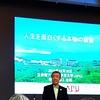 日本が大きく成長する可能性とは? 「人生を面白くする本物の教養」 出口治明 幻冬舎新書