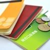 【体験記】外国人就労者の中国の銀行口座開設 【2020年現在】