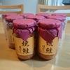 【ふるさと納税】★5つ!!北海道から焼鮭ほぐしが届きました。