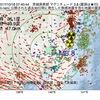 2017年10月18日 07時40分 茨城県南部でM3.8の地震