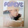 週刊先生日記 第4号 12月6日(日)〜12月12日(土)
