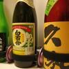 超音波で日本酒・焼酎は変わるのか?(その3)