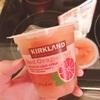 【コストコのおすすめ☆】グレープフルーツゼリーかと思いきや…