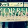 カリフォルニア スパークリングワイン コーベル