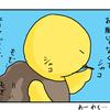 【子育て漫画】胎内記憶!?子ども達が背中に現れた