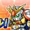 「ランキングイベント!ガンプラバトル!」開催中(2019/5/16)