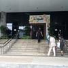 タイの役所での国際結婚手続き その2