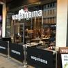日本料理か微妙だが、良いお味のチェーン店   Wagamama(わがまま) in ロンドン